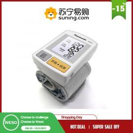 Máy đo huyết áp điện tử Panasonic EW3006