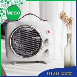 """New year comes - New sales chill""| Berrycla Quạt sưởi Retro VCRH-V7000W"