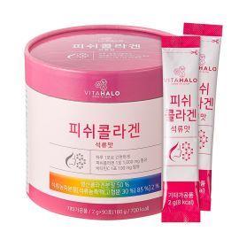 Thức uống bổ sung collagen và vitamin cho cơ thể