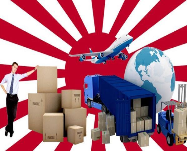 Chuyên order hàng Nhật