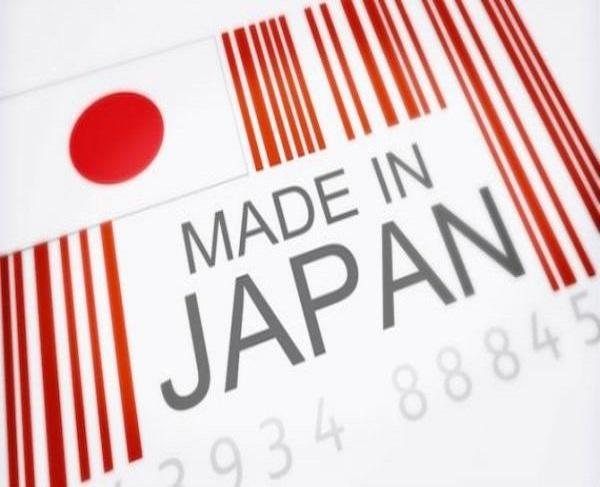 Order hàng Nhật chưa bao giờ dễ dàng hơn thế