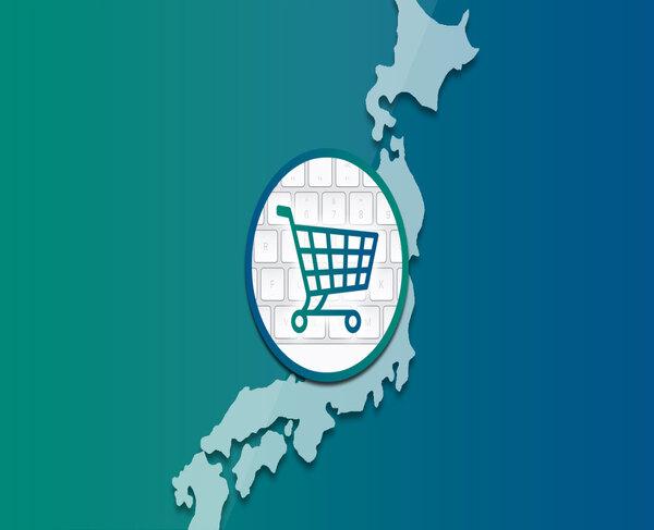 Top các trang web đồ điện tử Nhật Bản đáng mua nhất