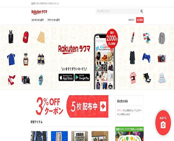 Top các website mua hàng Nhật online uy tín và đáng tin cậy nhất