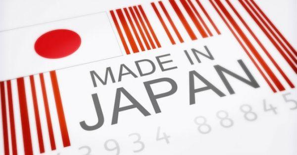 Chuyên order hàng Nhật với mức giá siêu HOT