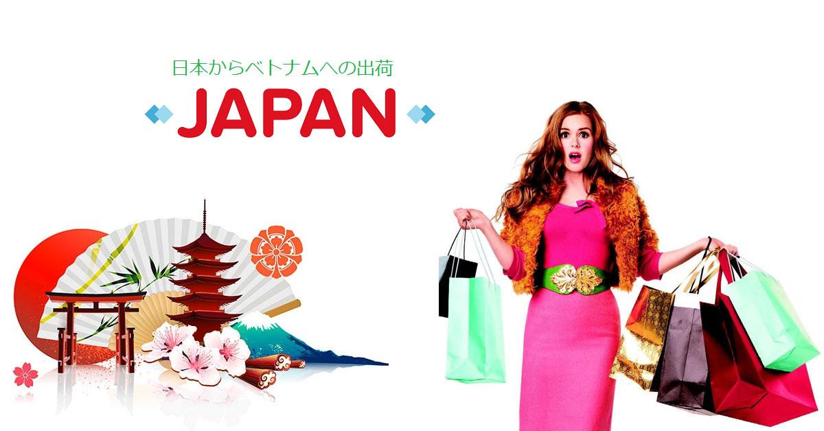 trang web mua hàng online Nhật Bản